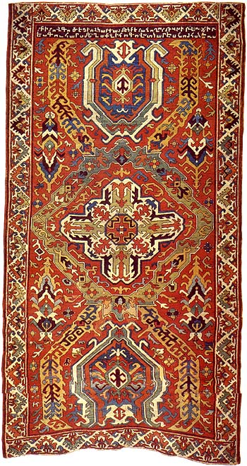 The Gohar Carpet